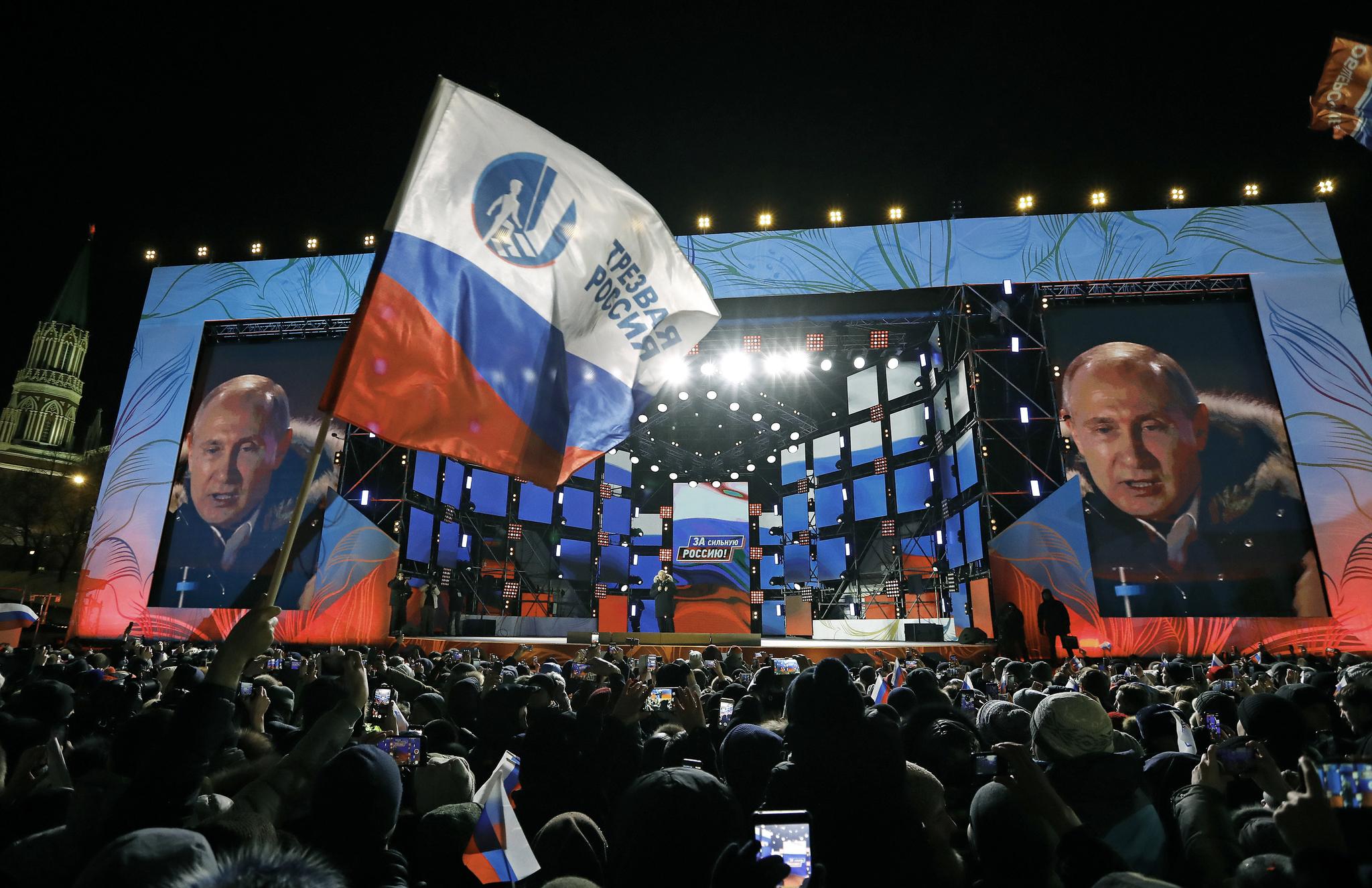 3월 18일 푸틴 러시아 대통령이 모스크바 크렘린궁전 인근에서 열린 대선유세에서 연설을 하고 있다. [AP=연합뉴스]
