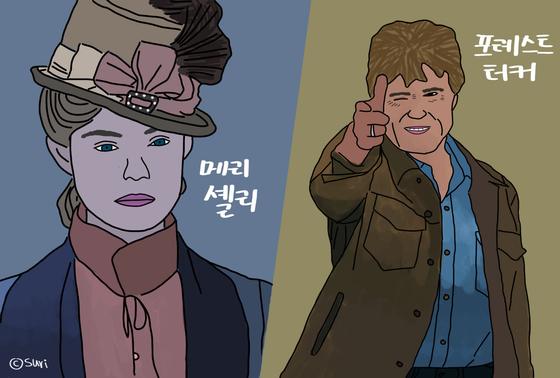 영화 '메리 셸리: 프랑켄슈타인의 탄생'의 메리 셸리(좌)와 '미스터 스마일'의 포레스트 터커(우). [그림 현예슬]