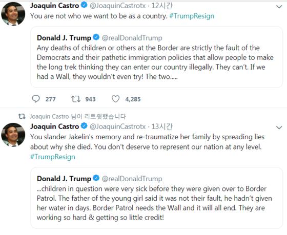 트럼프 대통령의 발언을 비난한 텍사스 주 하원의원 호아킨 카스트로(민주당)의 트위터. [트위터 캡처]