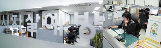 서울시 자살예방센터 직원들이 야간 당직 도중 걸려온 전화를 받아 심리상담을 진행하고 있다.