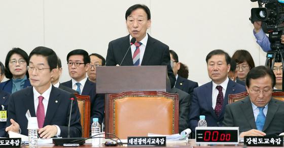 지난 10월 17일 서울 여의도 국회에서 열린 교육위원회 국정감사에서 설동호 대전시교육감이 업무보고를 하고 있다. [뉴스1]