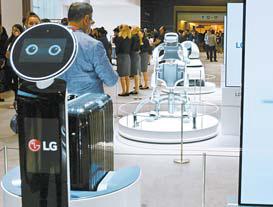 지난 9월 독일 베를린에서 개최됐던 'IFA 2018'에서 소개된 'LG클로이로봇'.