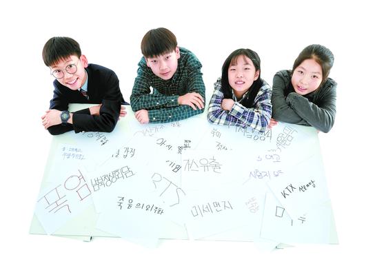 소중 학생기자단이 올해의 이슈 키워드 앞에서 포즈를 취했다. 왼쪽부터 조현승·주은성·안은지 학생기자, 차연재 학생모델.