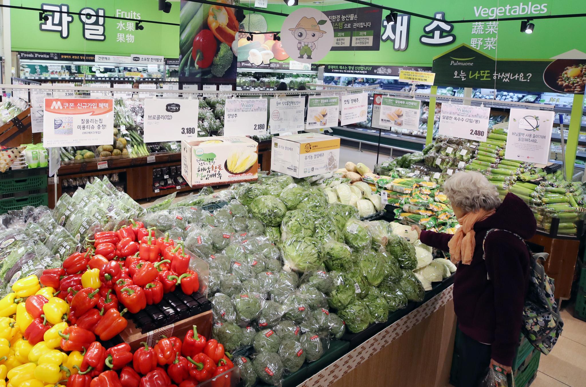 서울의 한 대형마트 채소 코너. [연합뉴스]