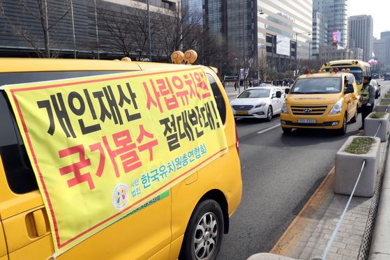 """사립유치원 광화문서 '버스시위'…""""사유재산 보장하라"""""""