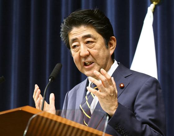 아베 총리 일본의 내일 열어가는 한 해 만들 것