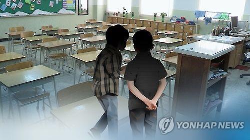 중학교 교실에서의 싸움은 법정으로까지 번졌다. [사진 연합뉴스]