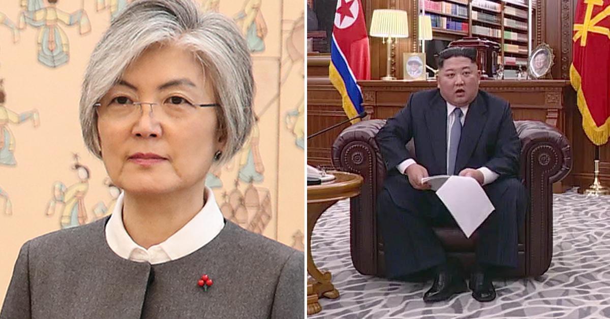 강경화 외교부 장관(왼쪽)과 김정은 북한 국문위원장. [연합뉴스]