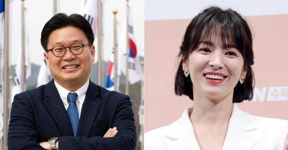 서경덕 성신여대 교수와 배우 송혜교씨. [연합뉴스, 일간스포츠]