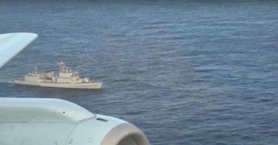 일본 방위성은 지난달 20일 동해상에서 발생한 우리 해군 광개토대왕함과 일본 P-1 초계기의 레이더 겨냥 논란과 관련해 P-1 초계기가 촬영한 동영상을 유튜브를 통해 지난달 28일 공개했다. [일본 방위성 유튜브 캡쳐]