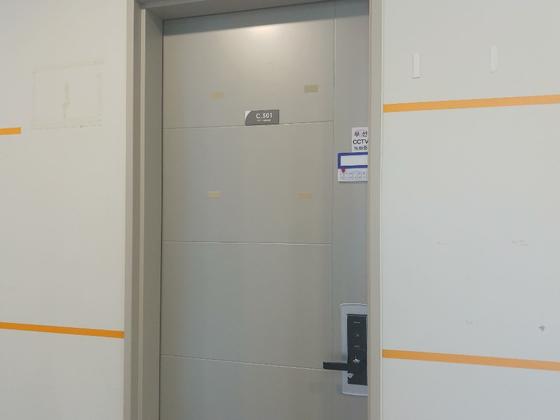 28일 서울 마곡에 있는 마커그룹 사무실의 문은 굳게 닫혀있었다. 사물실 앞에는 회사 간판도 모두 철거됐다. 박해리 기자