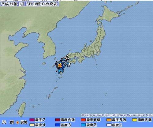 日 구마모토 규모 5.0 강진…신칸센 일부 운행 중지