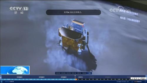 중국중앙(CC)TV는 지구에서 보이지 않는 달의 뒷면에 인류 최초로 중국 달 탐사선 '창어(嫦娥) 4호'가 착륙했다고 3일 보도했다. 창어 4호의 달 뒷면 착륙 모습. [중국중앙TV 화면 캡처]