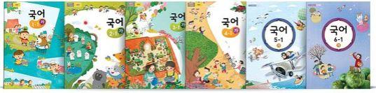 초등교과서 주요과목, 2022년 국정에서 검정 전환