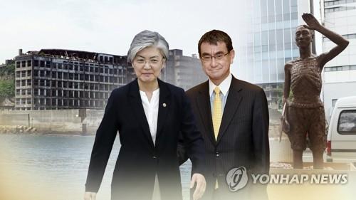한일 외교장관. [연합뉴스]