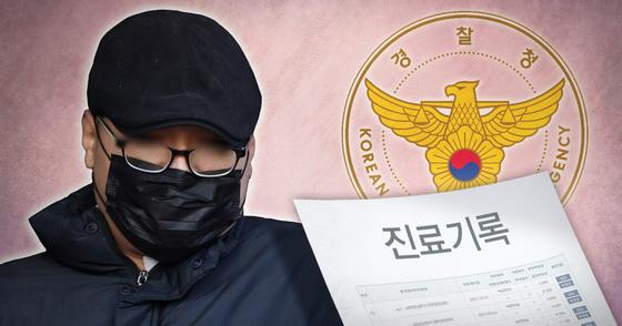 강북삼성병원 신경정신과에서 의사를 흉기로 살해한 피의자 박모씨. [연합뉴스]
