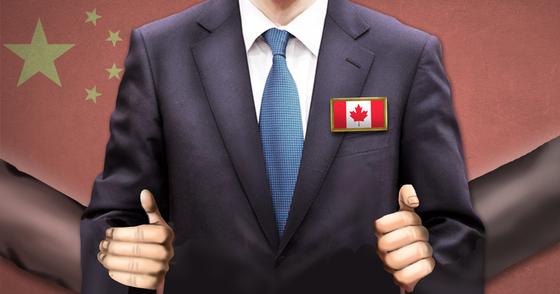 중국, 캐나다인 역류 [연합뉴스]
