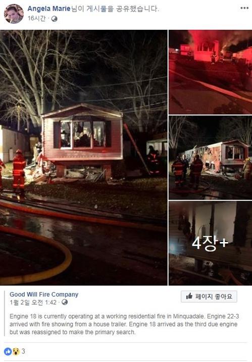 앤절라 마리 보든이 올린 화재 당시 사진. [사진 페이스북 캡처]