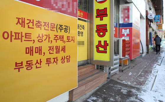 서울 강남구 개포동 아파트단지 내 부동산 밀집 상가.[연합뉴스]