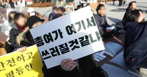 일부 대학 총여학생회, 마로니에공원서 '백래시'(페미니즘 등 사회정치적 변화에 대한 반발 심리) 규탄 집회 [연합뉴스]