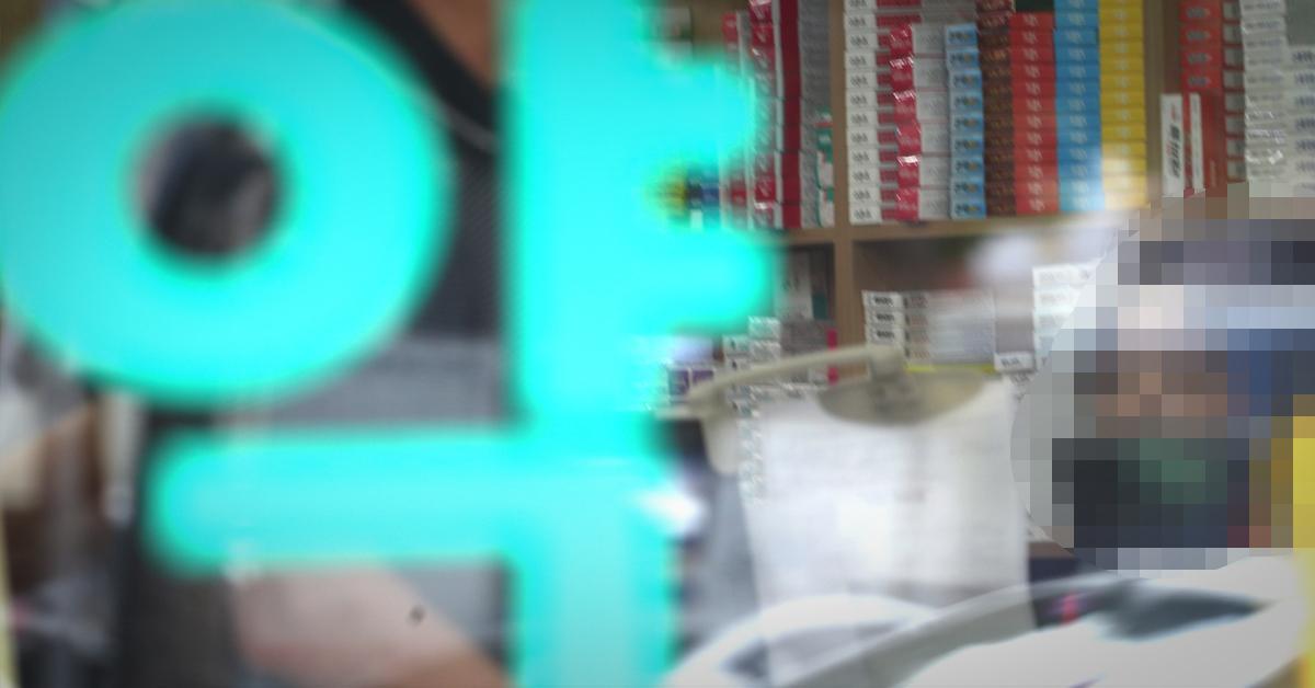 서울의 한 약국에서 약사가 소비자에게 약을 판매하고 있다. [연합뉴스]