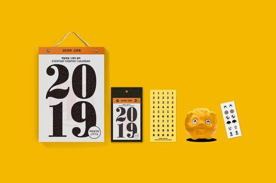 [번역기도 모르는 진짜 영어] 18. 번역기도 모른다, Happy New Year 대문자로 쓰면?