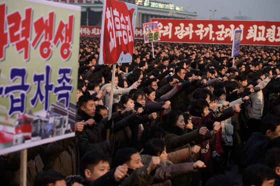 지난 4일 평양 김일성 광장에서 김정은 국무위원장의 신년사 관철을 다짐하는 군중대회가 열렸다. [AFP=연합뉴스]