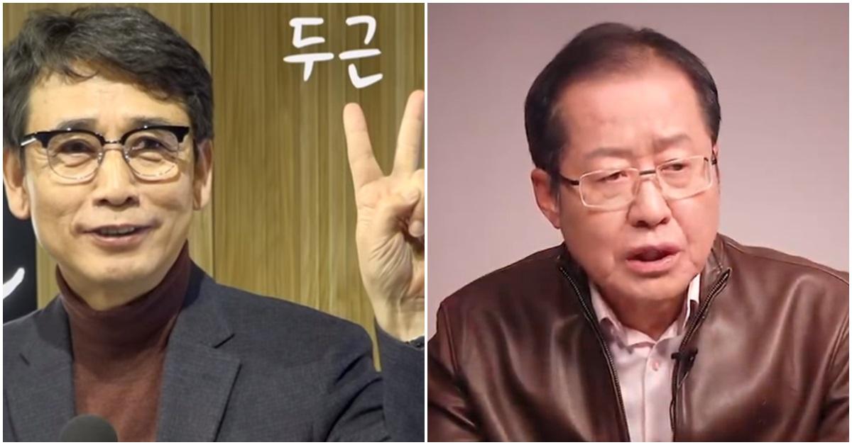 유시민 노무현재단 이사장(왼쪽)과 홍준표 전 자유한국당 대표. [사진 유튜브]