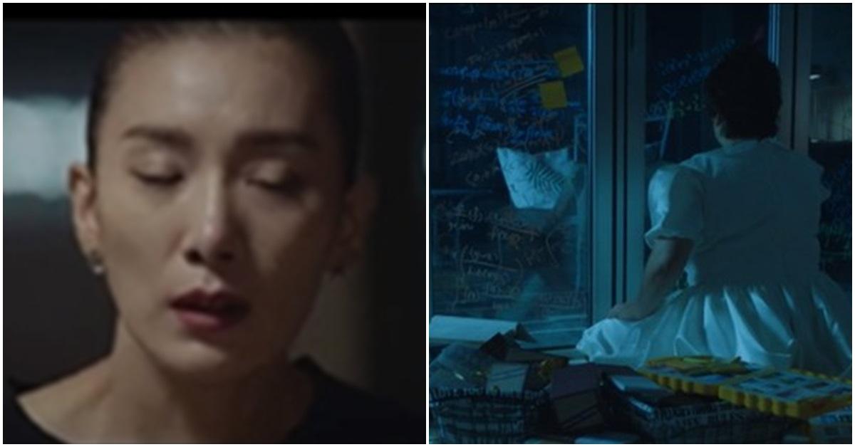 'SKY 캐슬' 김주영(왼쪽)과 딸 케이. [사진 JTBC]