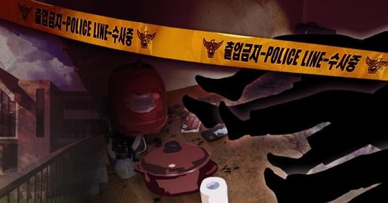 경기도 용인시 한 공터에서 국가정보원 직원이 숨진 채 발견됐다. [연합뉴스]