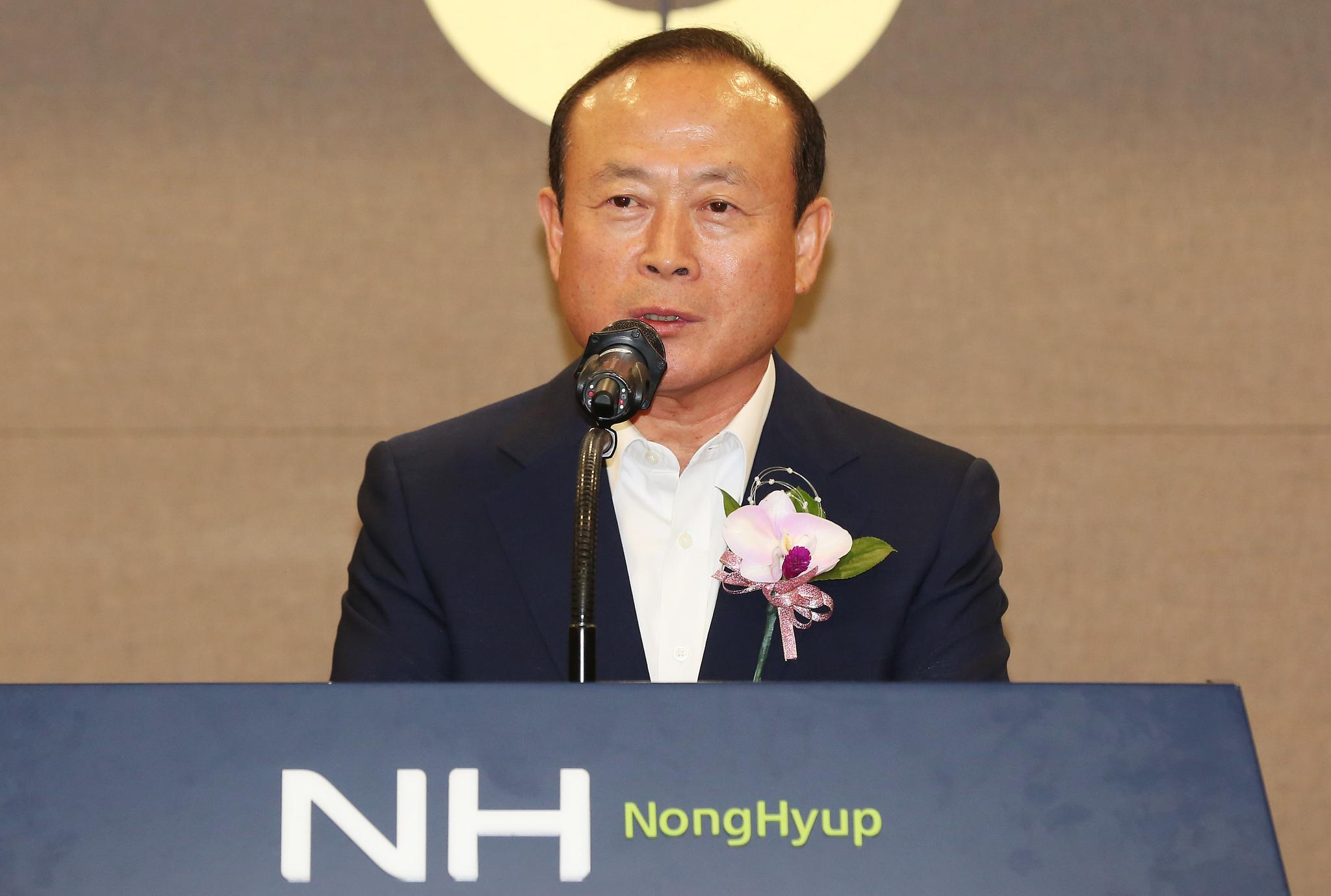 전병성 전 한국환경공단 이사장. [연합뉴스]
