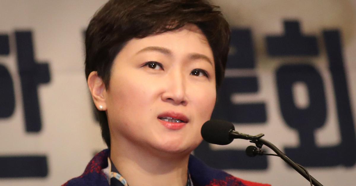 이언주 바른미래당 의원. [뉴스1]