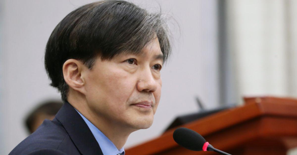 조국 청와대 민정수석. [뉴스1]
