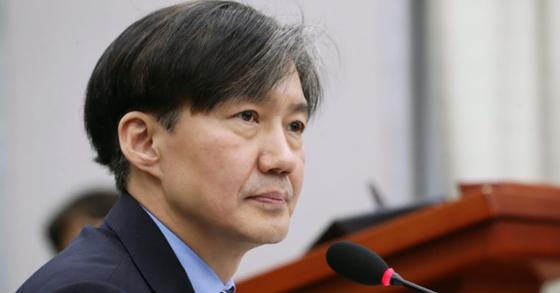조국 청와대 민정수석 [뉴스1]