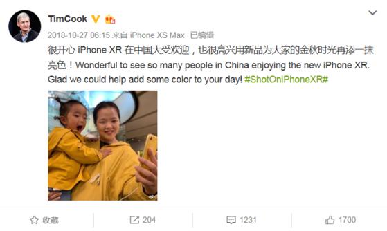 팀 쿡 애플 최고경영자가 지난해 10월 올린 웨이보 게시물. [웨이보 캡처]