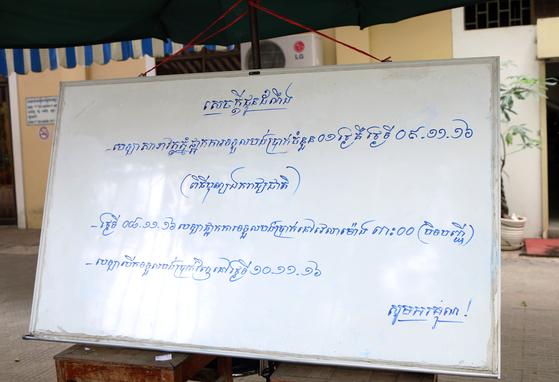 캄보디아 프놈펜에서 길을 걷다가 크메르어 손글씨가 너무 예쁘고 멋스러워서 무슨 뜻인지도 모른 채 촬영했다. [사진 박헌정]