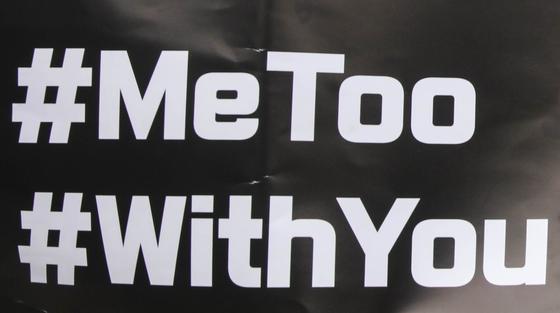 #Me Too(미투) #With You(위드유) 구호가 적힌 손팻말. [연합뉴스]