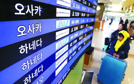 일본, 1인당 1000엔 출국세