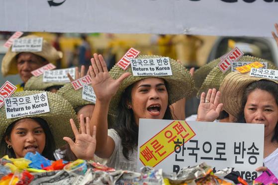 필리핀 환경운동단체 140여개 연합체인 에코웨이스트연합(EcoWaste Coalition) 소속 환경운동가들이 마닐라 소재 필리핀 관세청 앞에서 '한국산 플라스틱 쓰레기'의 조속한 반송을 촉구하는 시위를 벌이고 있다. [사진 그린피스]