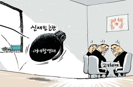 [김회룡 기자 aseokim@joongang.co.kr]