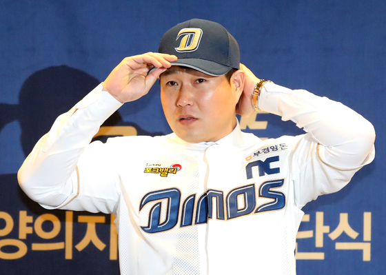 4년 총액 125억원에 NC에서 뛰게 된 포수 양의지가 8일 입단식에서 모자를 쓰고 있다. [뉴스1]