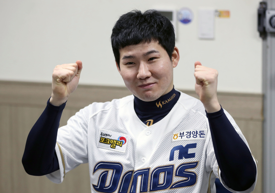 새 시즌 각오를 밝힌 NC 다이노스 내야수 박민우. [연합뉴스]