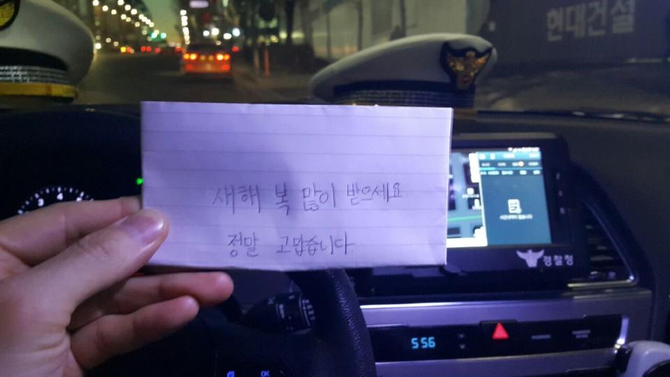 지난 2일 서울강남경찰서 교통안전계 최한성 경위가 서모(25)씨의 지갑을 찾아주고 받은 메모. [사진 강남경찰서]