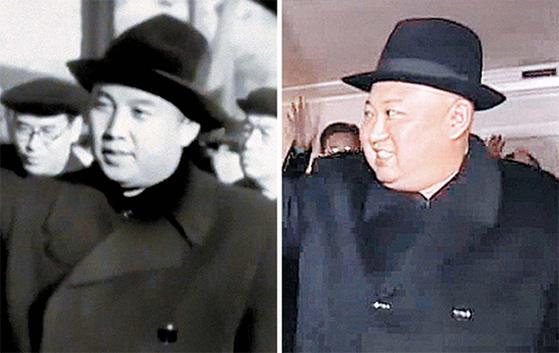 1953년 중절모에 검은 코트 차림으로 중국 베이징역에 도착한 김일성(왼쪽). 7일 중국으로 향한 김정은도 같은 차림이었다. [사진 북한 기록영화 캡처, 연합뉴스]