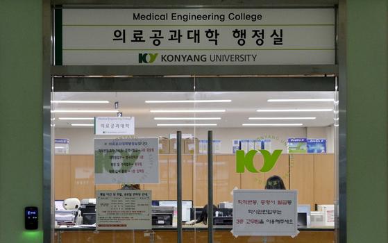 10일 해외봉사 활동 중인 건양대학교 학생 2명이 캄보디아 현지 병원에서 치료를 받던 중 숨진 것으로 알려졌다. 이날 오후 학생들의 학교인 대전 건양대캠퍼스 모습. 프리랜서 김성태