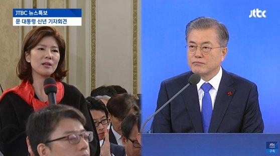 [출처: JTBC 방송캡처]