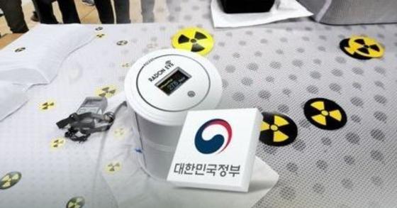 11일 원안위는 기준치 이상의 라돈이 검출된 ㈜대현하이텍의 '하이젠 온수매트'에 대해 전량 회수 조치했다고 밝혔다. [연합뉴스]