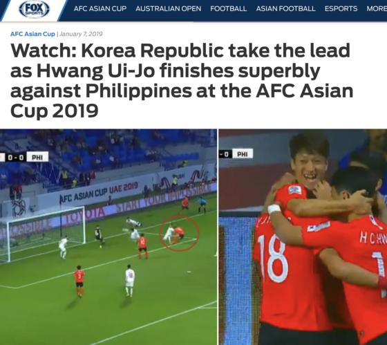아시아 폭스 스포츠가 전한 한국의 필리핀전 승리 소식. [화면 캡처]