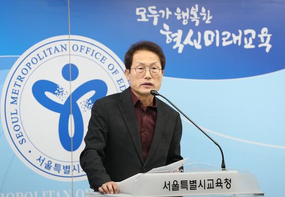 학교 구성원 간 호칭을 '쌤' '님'으로 통일한다고 해 비판을 받은 조희연 서울시교육감. [연합뉴스]