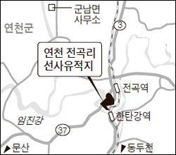 '2019 연천 구석기 겨울여행' 축제가 열리는 경기도 연천군 전곡읍 선사유적지. [중앙포토]